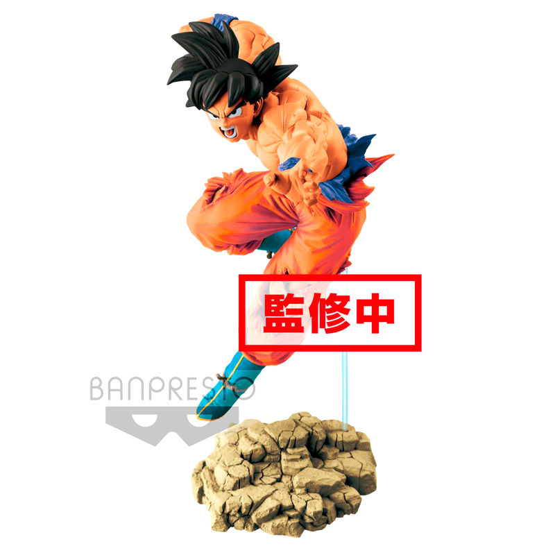 Photo du produit DRAGON BALL SUPER FIGURINE TAG FIGHTERS GOKOU 18 CM