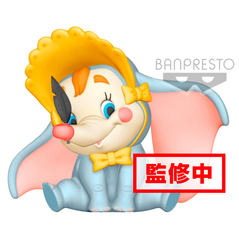 Photo du produit FIGURINE BANPRESTO DUMBO CLOWN DISNEY FLUFFY PUFFY 9CM