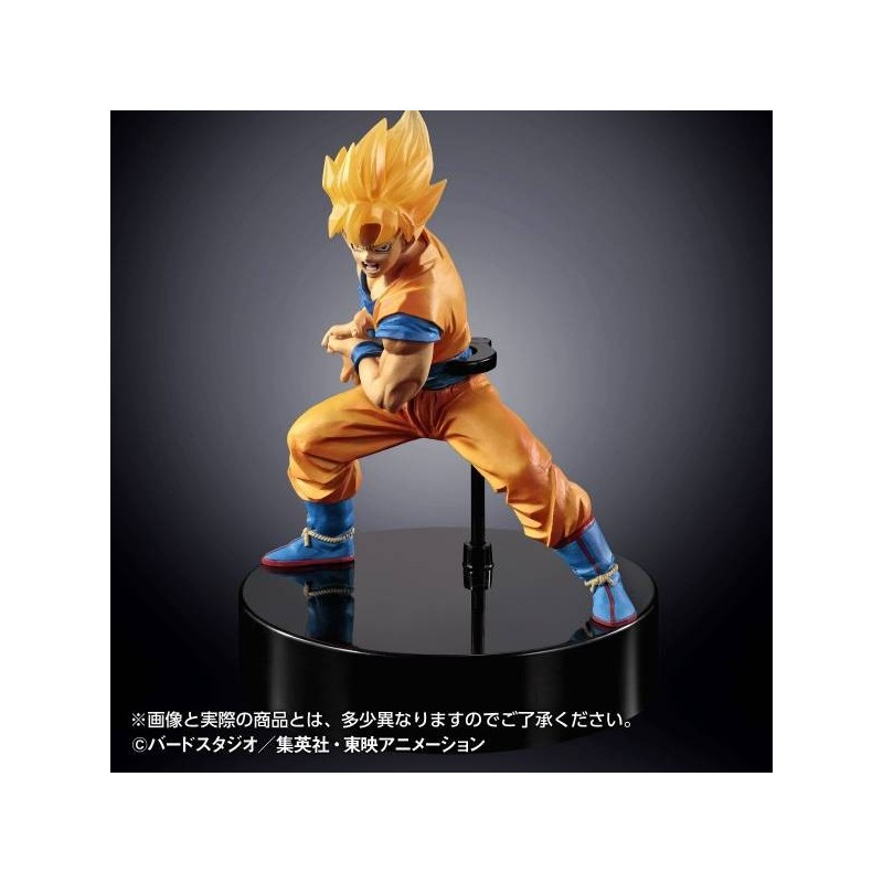 Photo du produit DBZ SON GOKU HIGH GRADE LIGHT UP KAMEHAMEHA