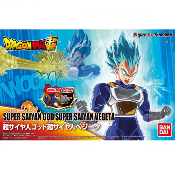 Photo du produit MAQUETTE BANDAI DBZ FIGURE-RISE SUPER SAIYAN GOD SUPER SAIYAN VEGETA