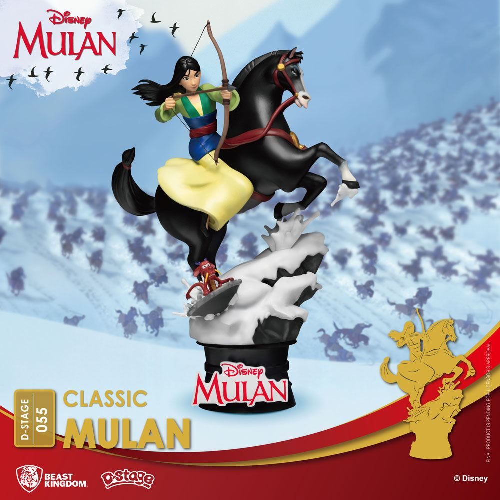 Photo du produit DISNEY DIORAMA PVC D-STAGE MULAN 18 CM