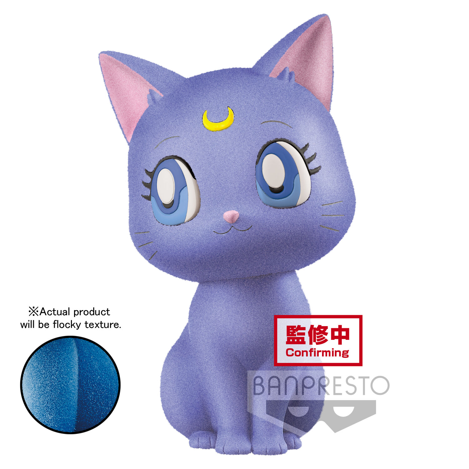 Photo du produit SAILOR MOON ETERNAL THE MOVIE FIGURINE BANPRESTO FLUFFY PUFFY LUNA 7 CM