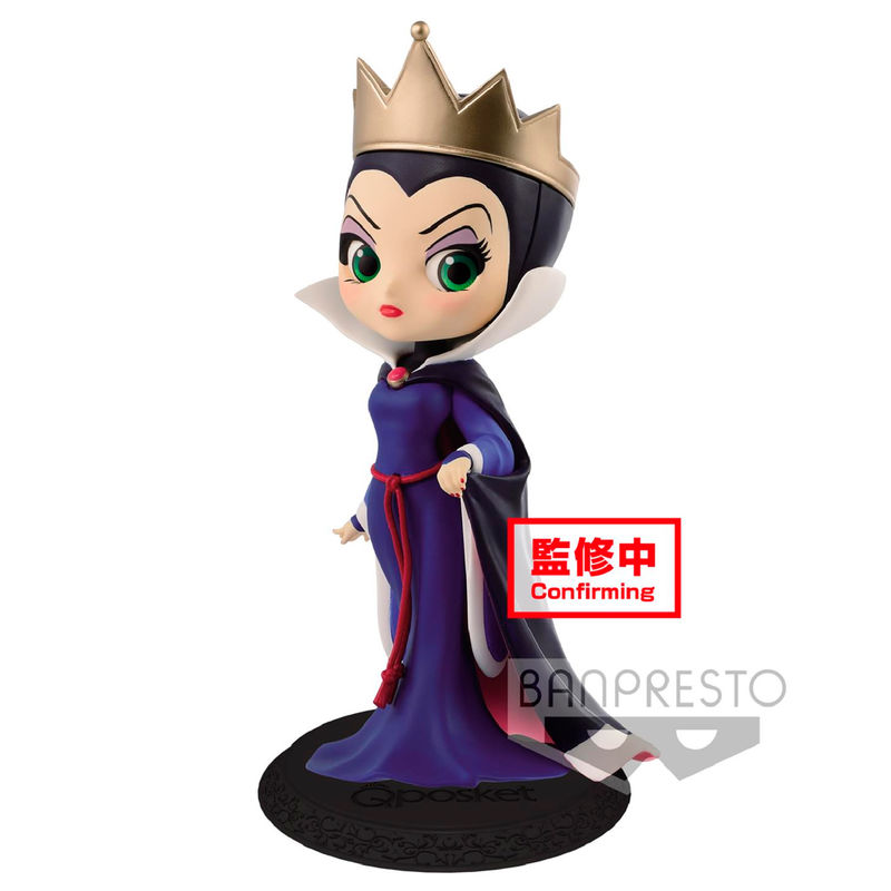 Photo du produit DISNEY FIGURINE Q POSKET QUEEN VER. B 14 CM