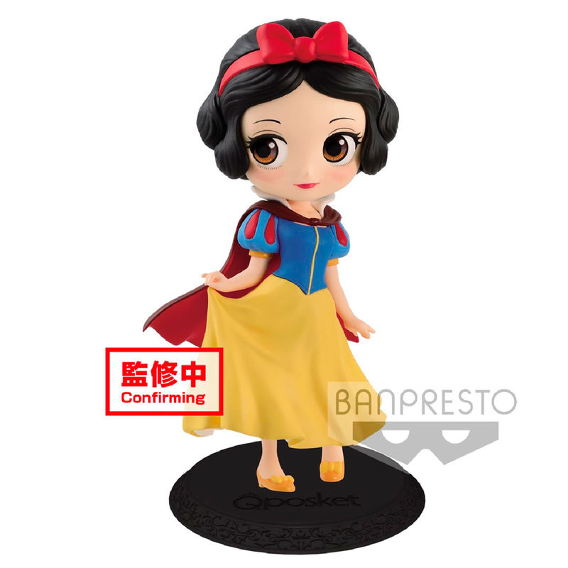 Photo du produit DISNEY FIGURINE Q POSKET SNOW WHITE SWEET PRINCESS VER. A 14 CM