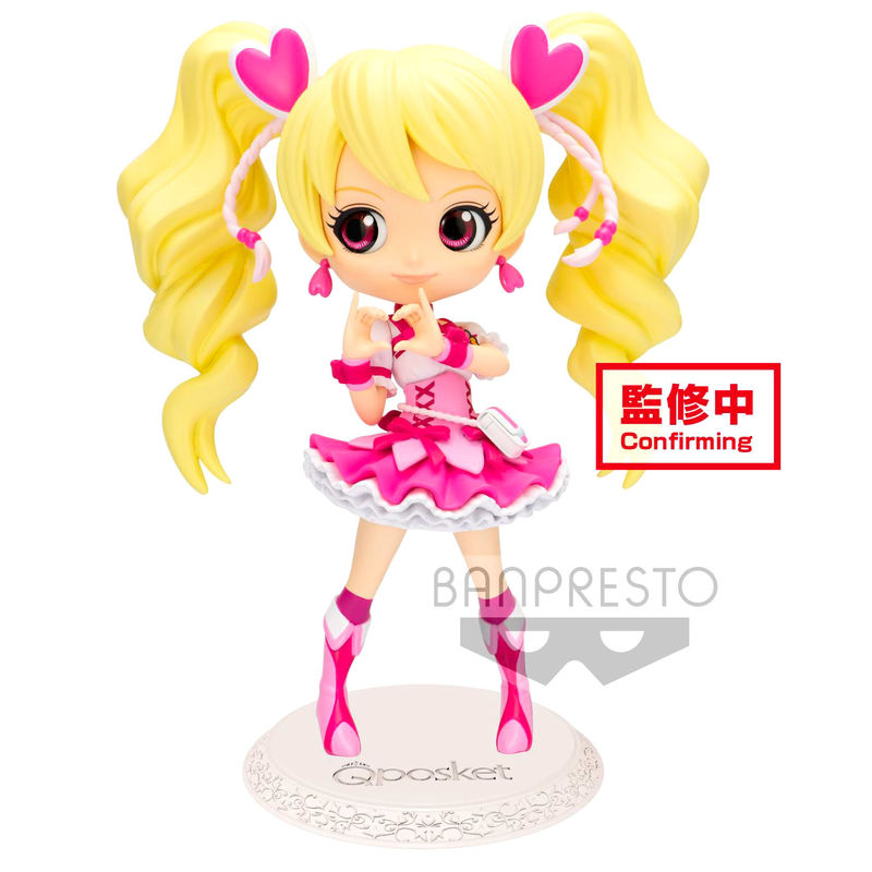 Photo du produit FRESH PRETTY CURE! FIGURINE Q POSKET CURE PEACH VER. A 14 CM