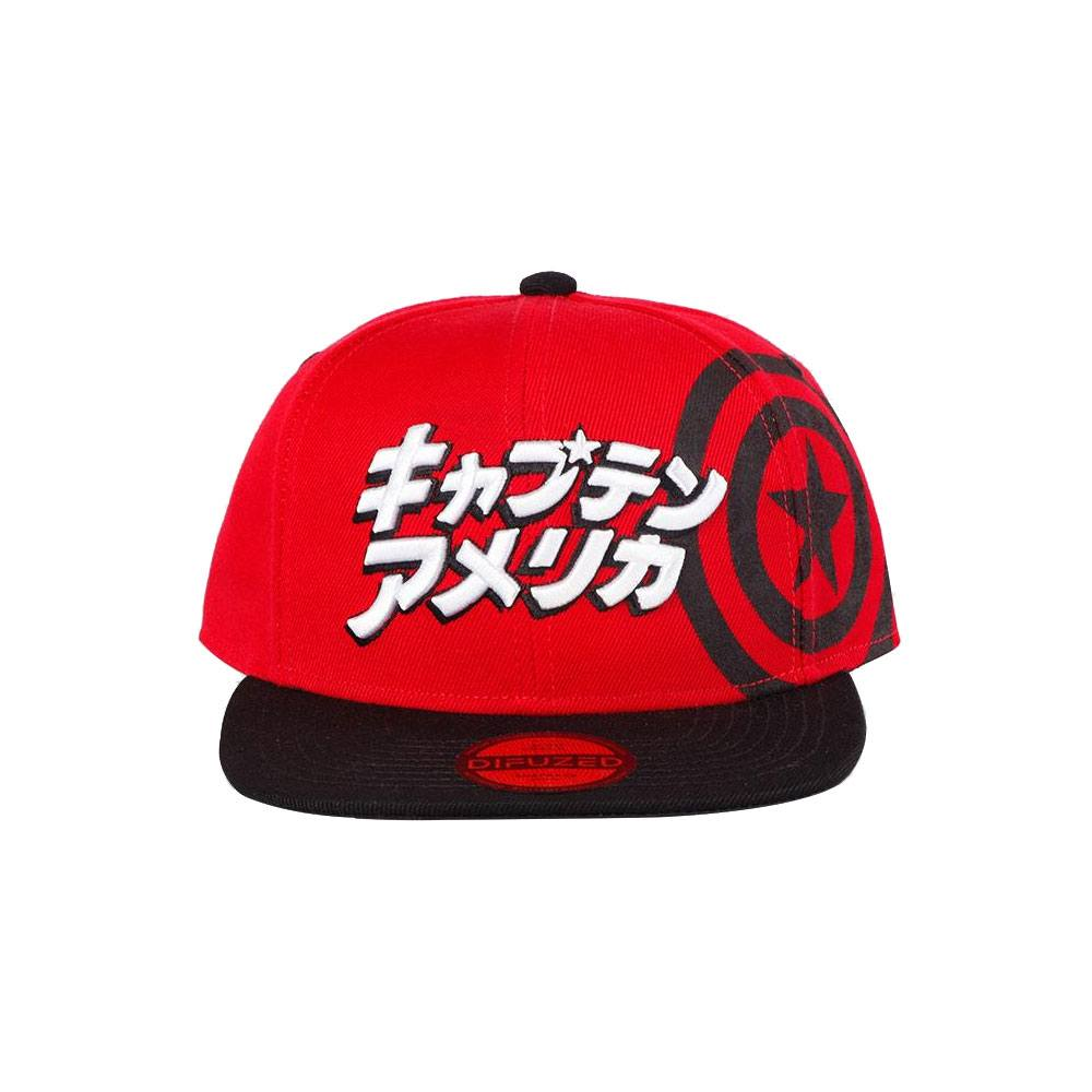 Photo du produit CAPTAIN AMERICA CASQUETTE SNAPBACK JAPANESE