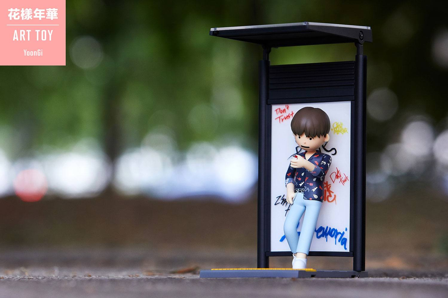 Photo du produit BTS STATUETTE PVC ART TOY SUGA (MIN YOONGI) 15 CM