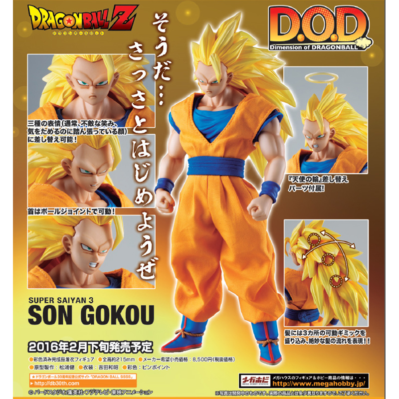 Photo du produit DBZ DOD DIMENSION OF DRAGON BALL SUPER SAIYAN 3 SON GOKU
