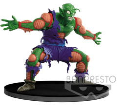 Photo du produit FIGURINE DBZ SCULTURES PICCOLO 12CM - BANPRESTO