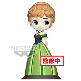 FIGURINE BANPRESTO DISNEY LA REINE DES NEIGES ANNA CORONATION VERSION B 14 CM