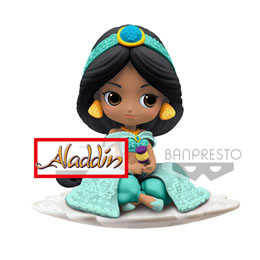 DISNEY FIGURINE Q POSKET JASMINE A NORMAL COLOR VERSION 9 CM