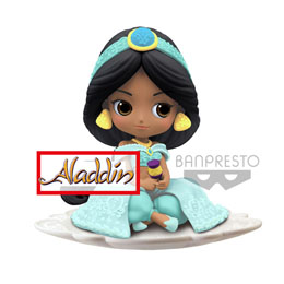 DISNEY FIGURINE Q POSKET JASMINE B MILKY COLOR VERSION 9 CM