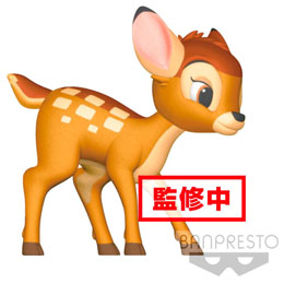 DISNEY FIGURINE FLUFFY PUFFY BAMBI 8 CM