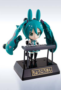 Photo du produit MIKU HATSUNE CUTERODY CHOGOKIN FIGURINE DIECAST MIRACLE HENKEI MIKU/RODY Photo 2