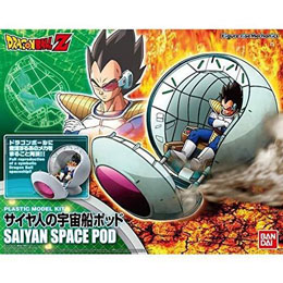 FIGURINE SAIYAN SPACE POD DRAGON BALL Z 25CM