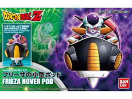 BANDAI MAQUETTE DRAGON BALL Z : FREEZER
