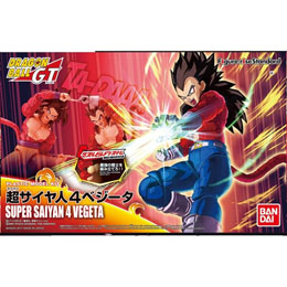 BANDAI MAQUETTE DRAGON BALL GT : VEGETA SUPER SAIYAN 4