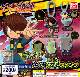 GEGEGE NO KITARO NIGHTGLOW STRAP 4 PIECES