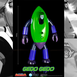 FIGURINE GRENDIZER / GOLDORAK ANTERAK GEDO GEDO
