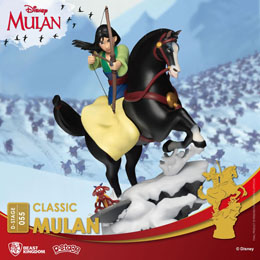 Photo du produit DISNEY DIORAMA PVC D-STAGE MULAN 18 CM Photo 1