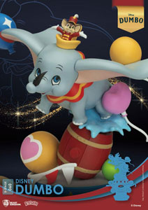 Photo du produit DISNEY BEAST KINGDOM CLASSIC ANIMATION SERIES DIORAMA PVC D-STAGE DUMBO 15 CM Photo 2