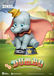 Photo du produit DUMBO STATUETTE MASTER CRAFT DUMBO 32 CM Photo 1