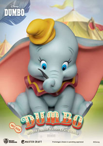Photo du produit DUMBO STATUETTE MASTER CRAFT DUMBO 32 CM Photo 2