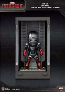 Photo du produit IRON MAN 3 MINI EGG ATTACK FIGURINE HALL OF ARMOR IRON MAN MARK XXII 8 CM Photo 1