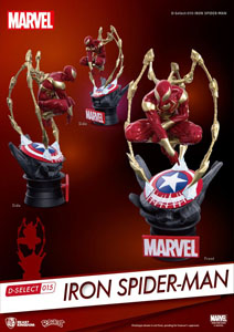 Photo du produit MARVEL DIORAMA PVC D-SELECT IRON SPIDER-MAN 16 CM Photo 1