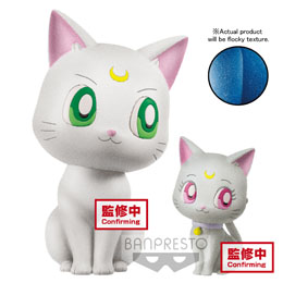 SAILOR MOON ETERNAL THE MOVIE FIGURINES FLUFFY PUFFY ARTEMIS & DIANA 4 - 7 CM