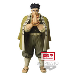 DEMON SLAYER KIMETSU NO YAIBA STATUETTE PVC GYOMEI HIMEJIMA NEW COLOR VER. 20 CM