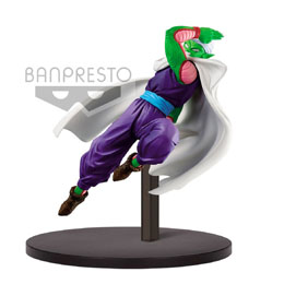 DRAGON BALL SUPER STATUETTE PVC CHOSENSHIRETSUDEN PICCOLO 16 CM BANPRESTO