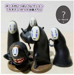 Le Voyage de Chihiro assortiment 6 figurines No-Face 5 - 8 cm