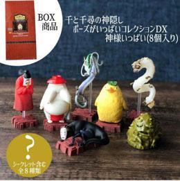 Le Voyage de Chihiro assortiment 6 figurines Gods 3 - 10 cm