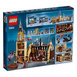 Photo du produit LEGO HARRY POTTER - LA GRANDE SALLE DU CHÂTEAU DE POUDLARD Photo 1