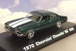 Photo du produit JOHN WICK 2 1970 CHEVROLET CHEVELLE SS396 1/43 MÉTAL Photo 1