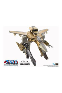 Photo du produit MACROSS RETRO TRANSFORMABLE COLLECTION FIGURINE 1/100 VF-1A VALKYRIE 13 CM Photo 2