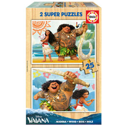 PUZZLE DISNEY VAIANA / MOANA - 2 x 25 PIECES - EDUCA