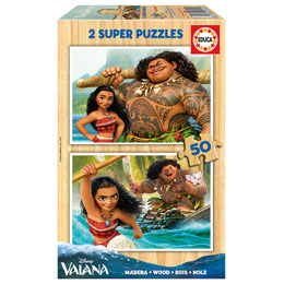 PUZZLE DISNEY VAIANA / MOANA - 2 x 50 PIECES - EDUCA