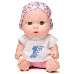 POUPÉE BABY PELON SHAKIRA