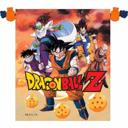 LUNCH BAG DRAGON BALL Z