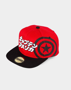 Photo du produit CAPTAIN AMERICA CASQUETTE SNAPBACK JAPANESE Photo 1