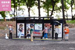 Photo du produit BTS STATUETTE PVC ART TOY RM (KIM NAMJOON) 15 CM Photo 3