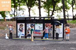 Photo du produit BTS STATUETTE PVC ART TOY JIN (KIM SEOKJIN) 15 CM Photo 3