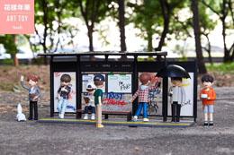 Photo du produit BTS STATUETTE PVC ART TOY SUGA (MIN YOONGI) 15 CM Photo 3