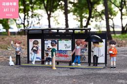 Photo du produit BTS STATUETTE PVC ART TOY J-HOPE (JUNG HOSEOK) 15 CM Photo 3
