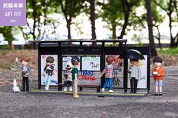 Photo du produit BTS STATUETTE PVC ART TOY JIMIN (PARK JIMIN) 15 CM Photo 3
