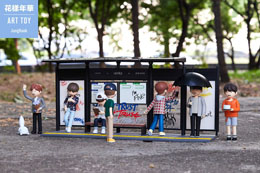 Photo du produit BTS STATUETTE PVC ART TOY JUNGKOOK (JEON JUNGKOOK) 15 CM Photo 3