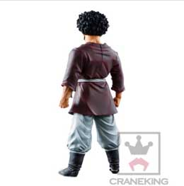 Photo du produit FIGURINE DRAGON BALL Z BANPRESTO RESOLUTION OF SOLDIERS VOL 03 HERCULE MR SATAN Photo 2