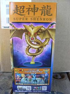 Photo du produit DRAGON BALL Z MEGA WCF DRAGON BALL SUPER SHENRON Photo 1